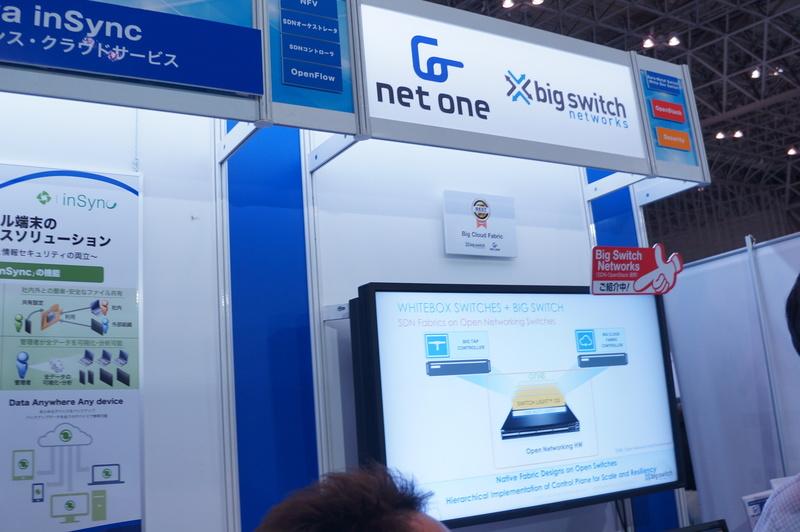 ネットワンシステムズのBig Cloud Fabricの展示