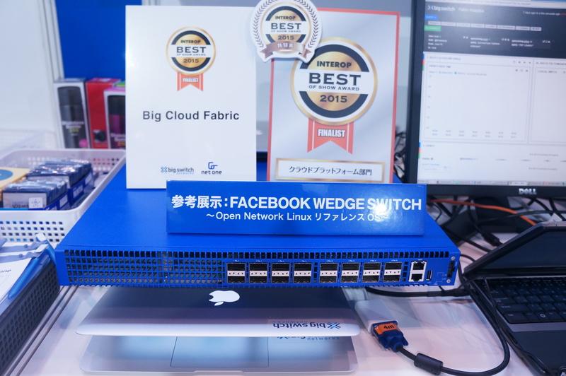 ホワイトボックススイッチ「Facebook Wedge Switch」