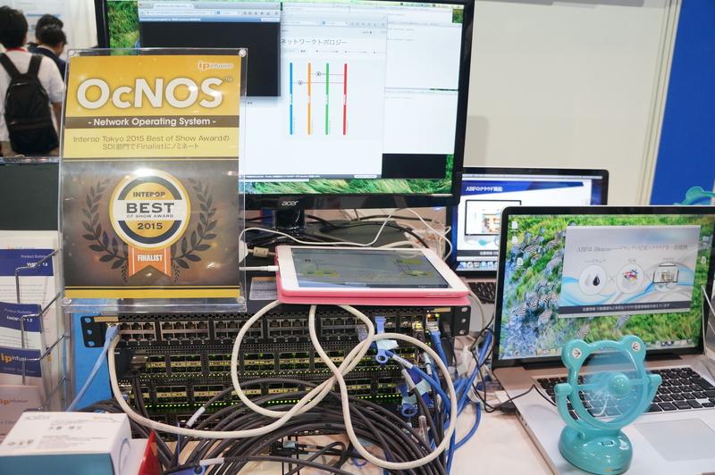 ホワイトボックススイッチ用ネットワークOS「OcNOS」のデモ