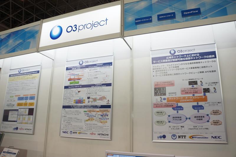 O3 projectのブース