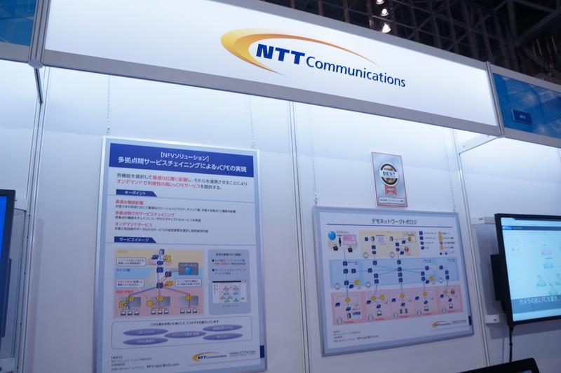 NTTコミュニケーションズのブース