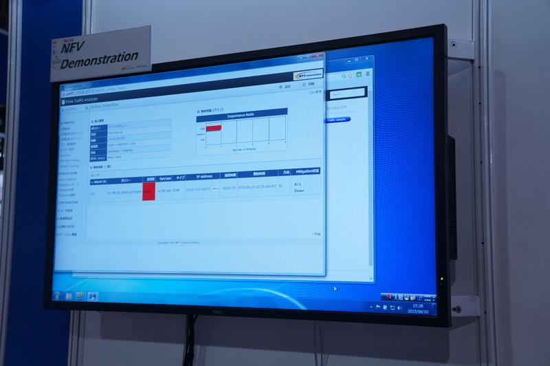 トラフィック解析システム「SAMURAI」を配備してDDoSを検知
