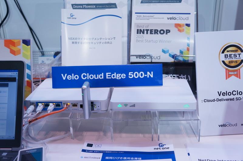 拠点間のWANを仮想化してクラウドから設定する「Velo Cloud」