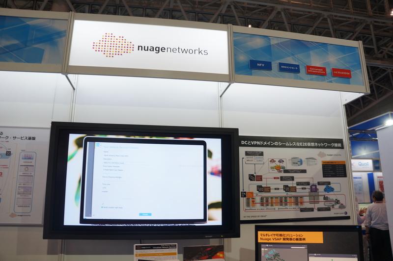 VPNのネットワーク機能を中央から集中管理する「Nuage Networks Virtualized Network Services」