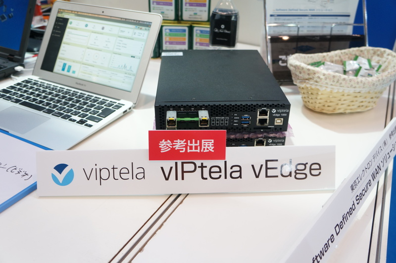 拠点のエッジルーター「vEdge Router」