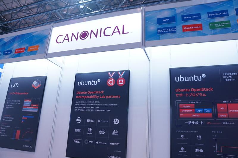 Canonicalブース