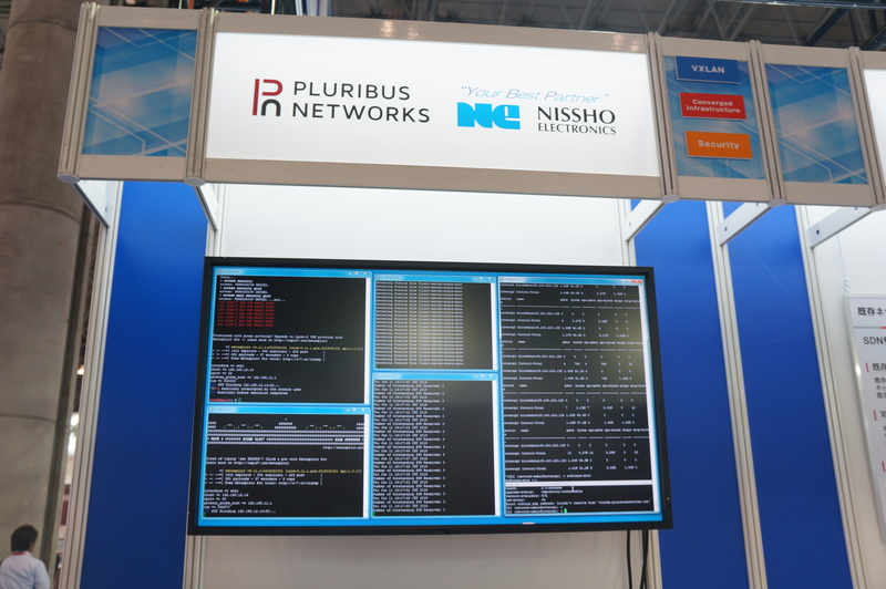 Pluribus NetworksのFreedomスイッチで、分散処理により攻撃に対策するデモ