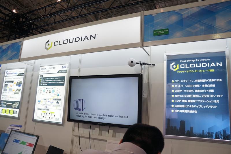 Cloudian社のブース