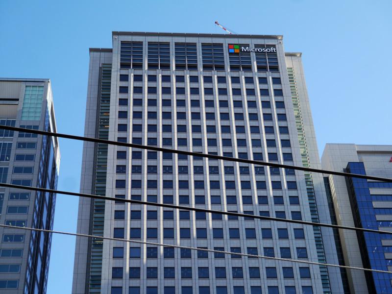 日本マイクロソフト本社のビル