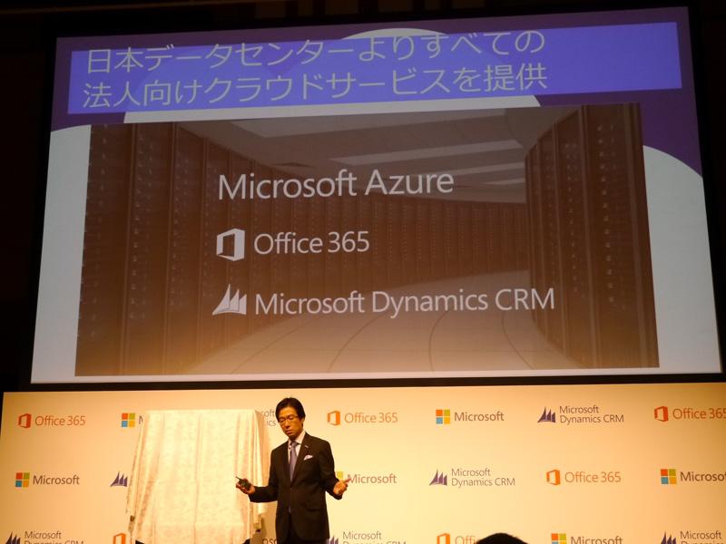 現在では、日本国内のデータセンターから提供されている