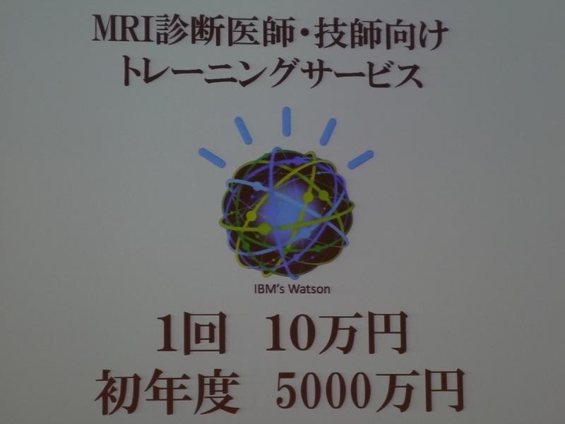 ビジネスモデル賞も受賞したメディアマートのビジネスモデル
