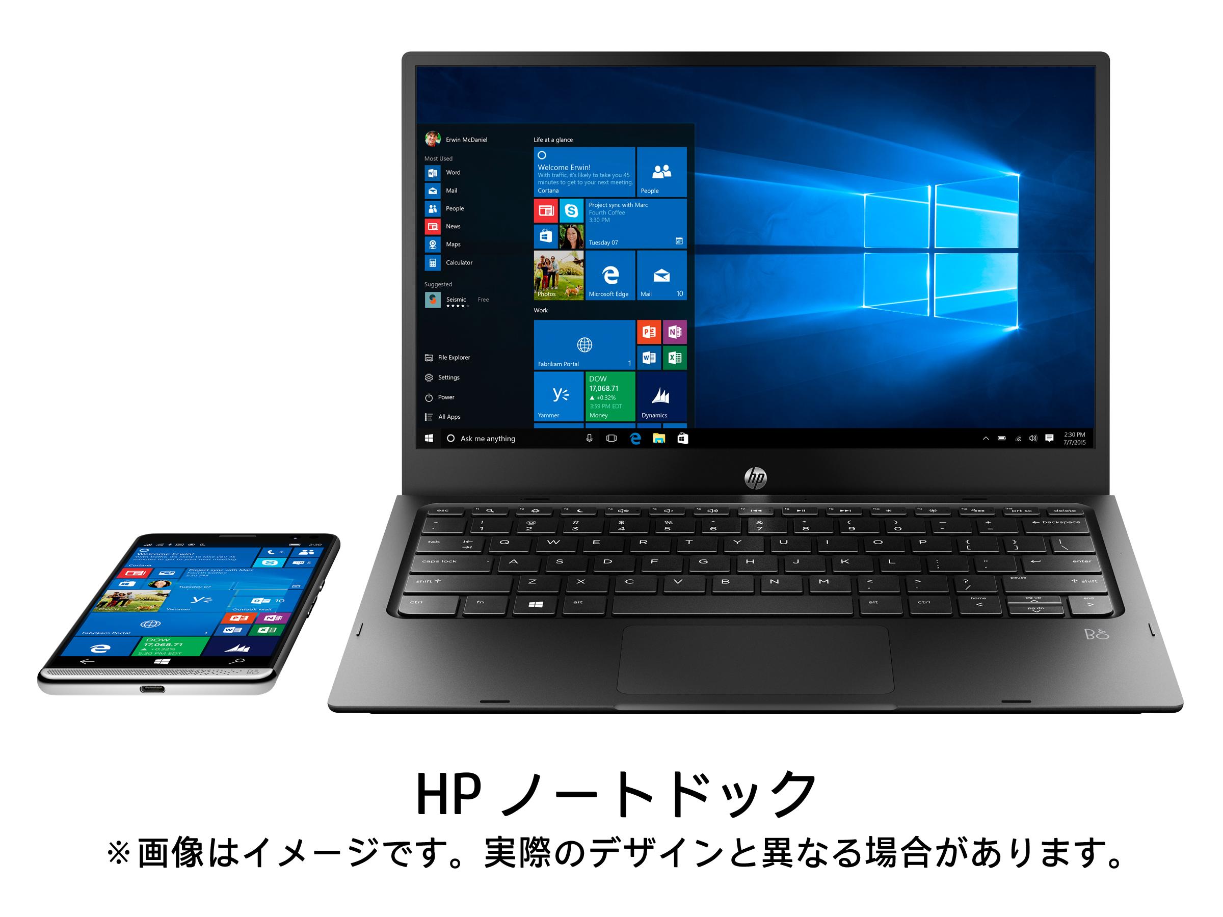 Elite x3とノートドック。ノートドックは一見ノートPCのようだが、液晶画面とキーボードだけの周辺機器