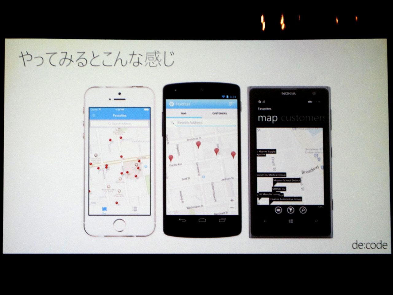 Xamarin.Formsで開発された地図アプリ。OSに応じて、UIのタブの位置や使われるマップのアプリ、ピンなどが異なることが分かる