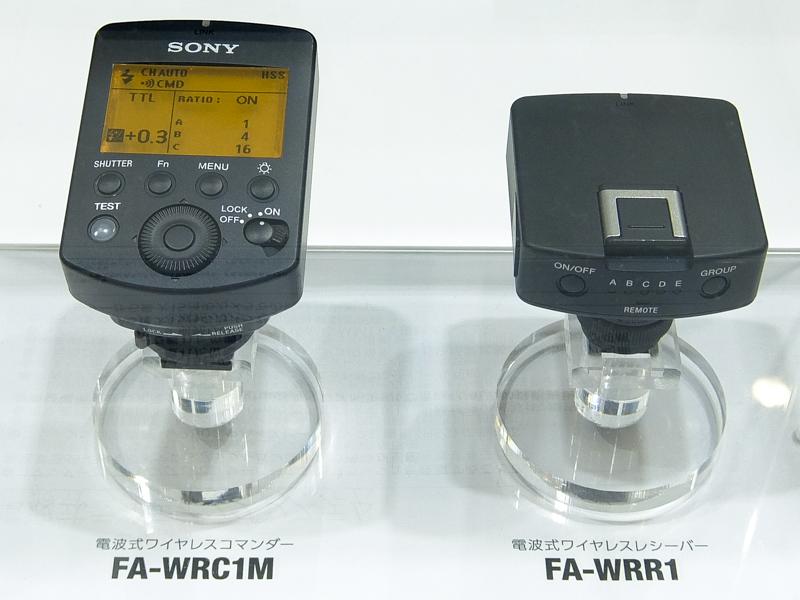 電波式ワイヤレスコマンダー