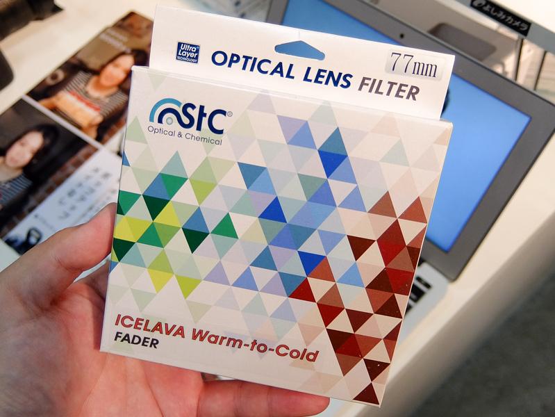 使用していたフィルターはSTCの色温度可変フィルター