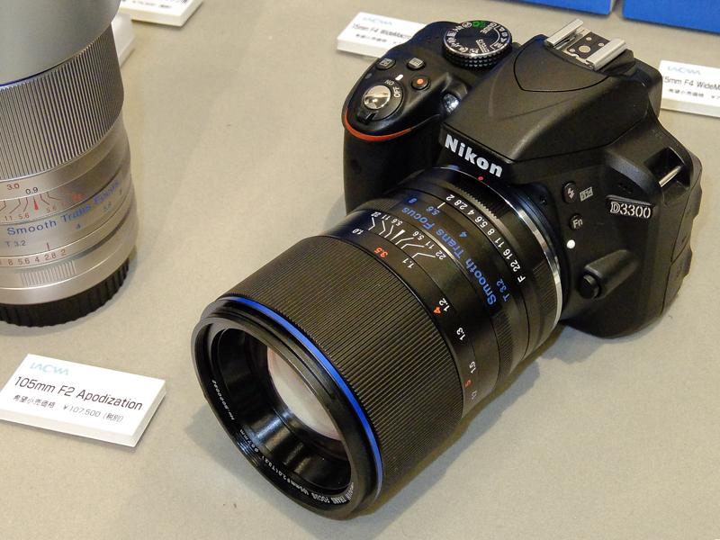 105mm f/2 'the Bokeh Dreamer'