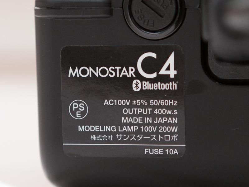 銘板にBluetoothの文字が入る。またMADE IN JAPANとあるとおり日本で作られているのもポイントだ