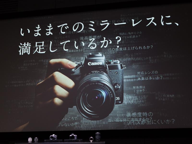 EOS M5の広告ビジュアル