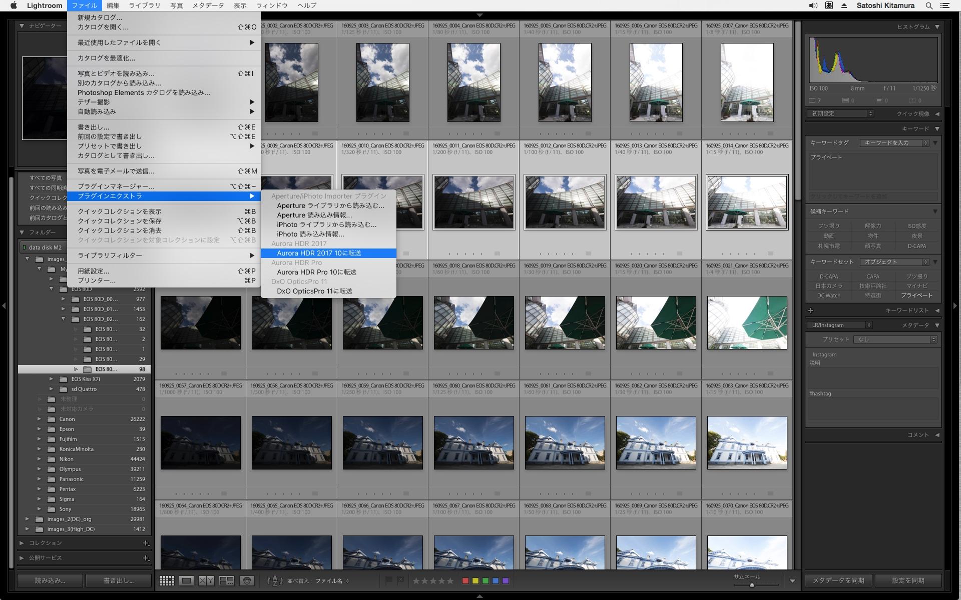 Photoshop CCやLightroom CCと連携できるプラグインも用意されている