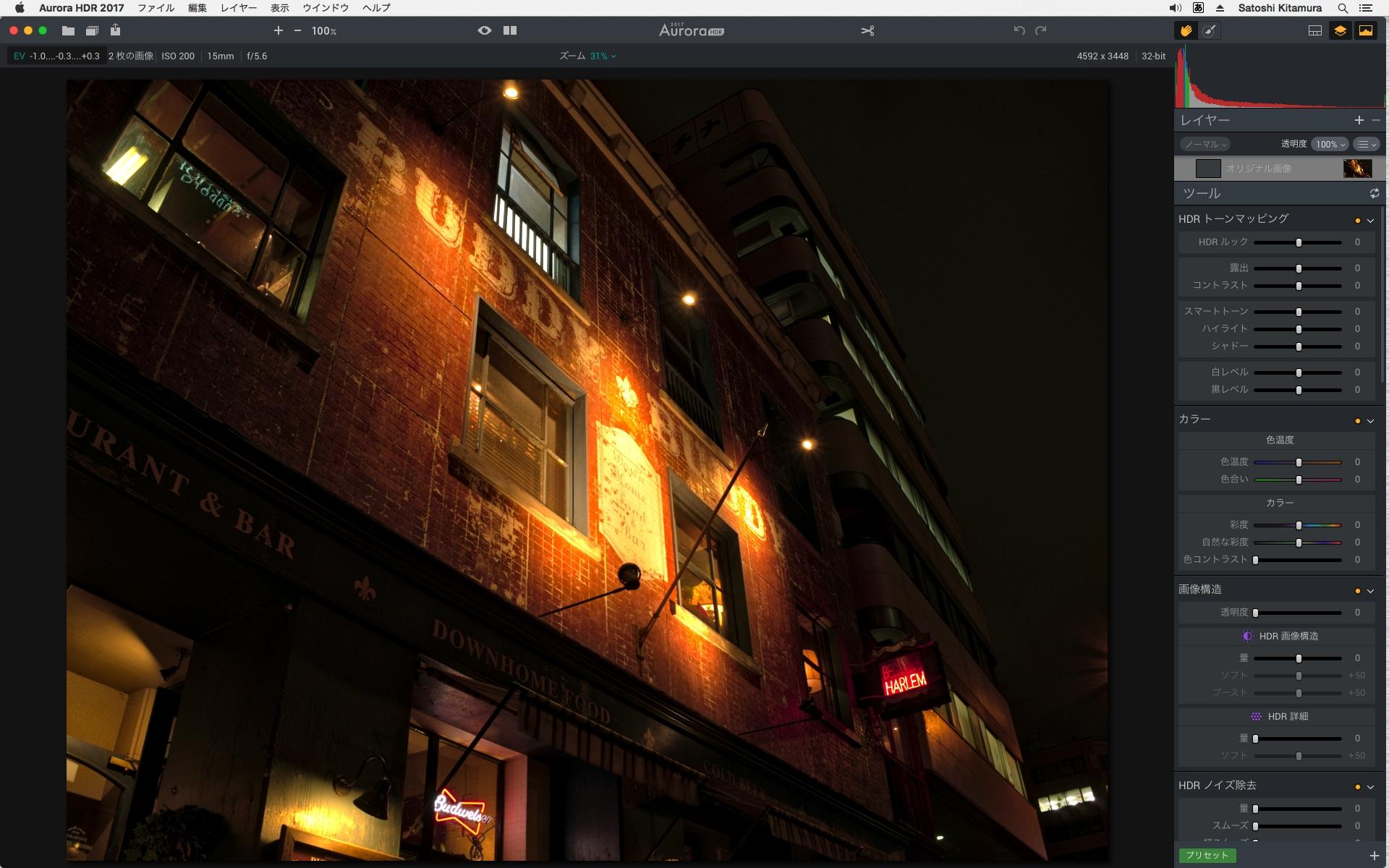 2枚の画像をHDR合成した状態。歪曲収差の自動補正はないので、画面に写る範囲が元画像とは異なっている(マイクロフォーサーズやソニーの一部レンズで歪曲収差が残った状態となる)