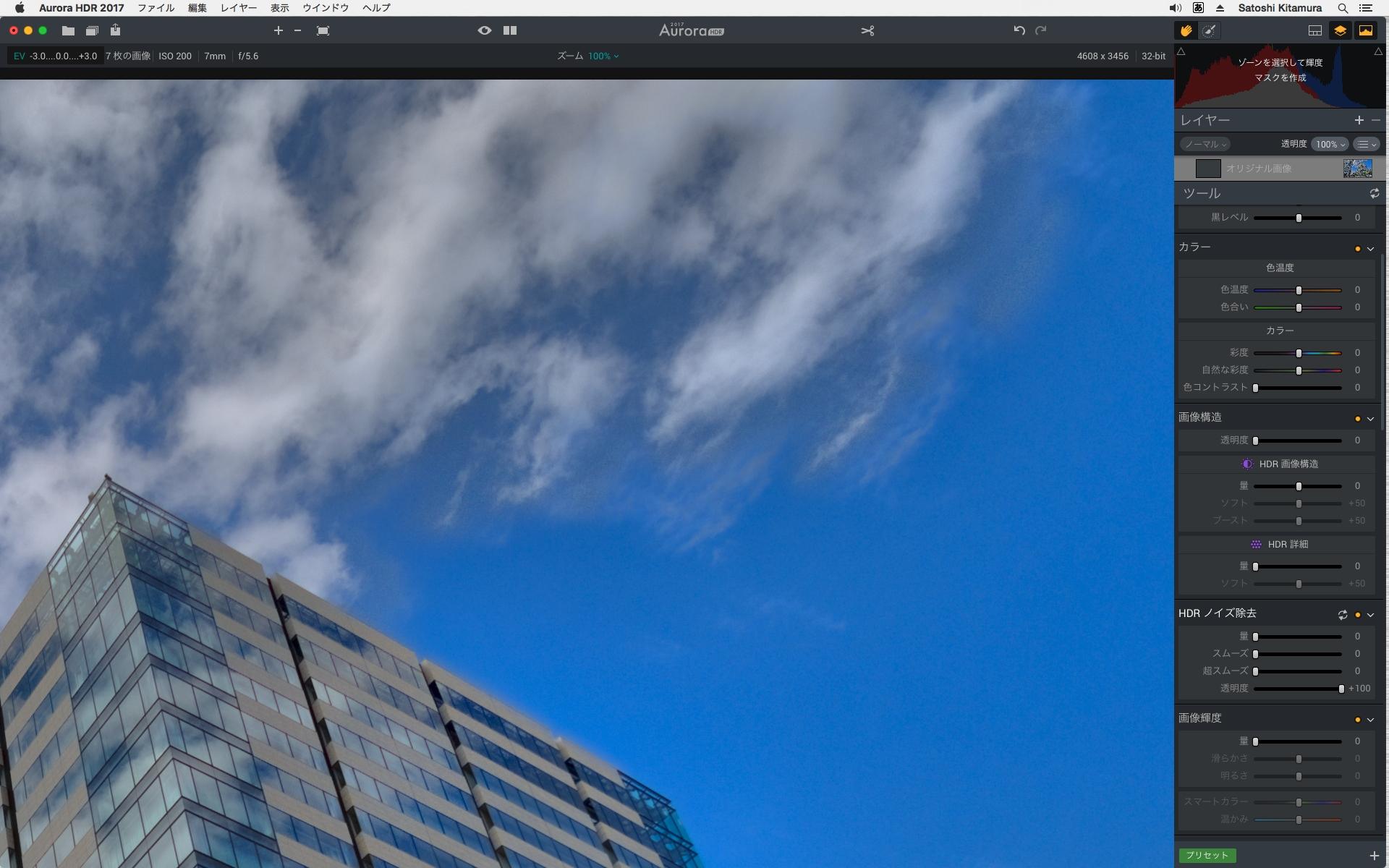 ピクセル等倍で見ると、雲の部分に少しノイズが出ていて、灰色っぽくなっている