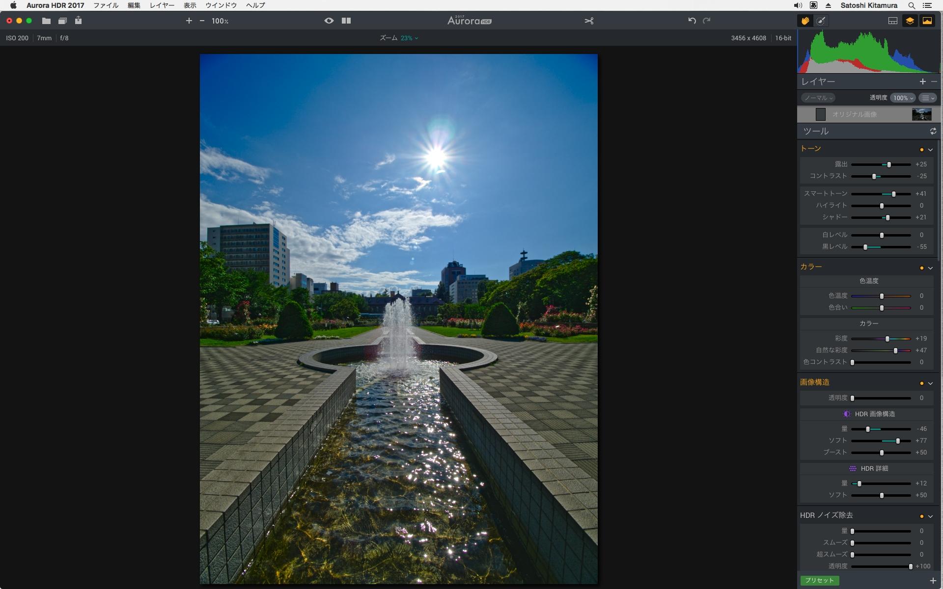 複数画像を合成するのと比べると、暗部の調子を持ち上げるときなどにノイズが浮きやすくなるので、大きな補正は避けるのが無難
