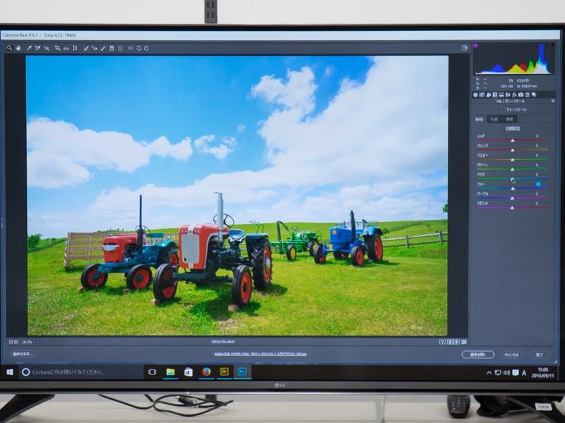 色相は画像の中の色成分を操作する調整項目