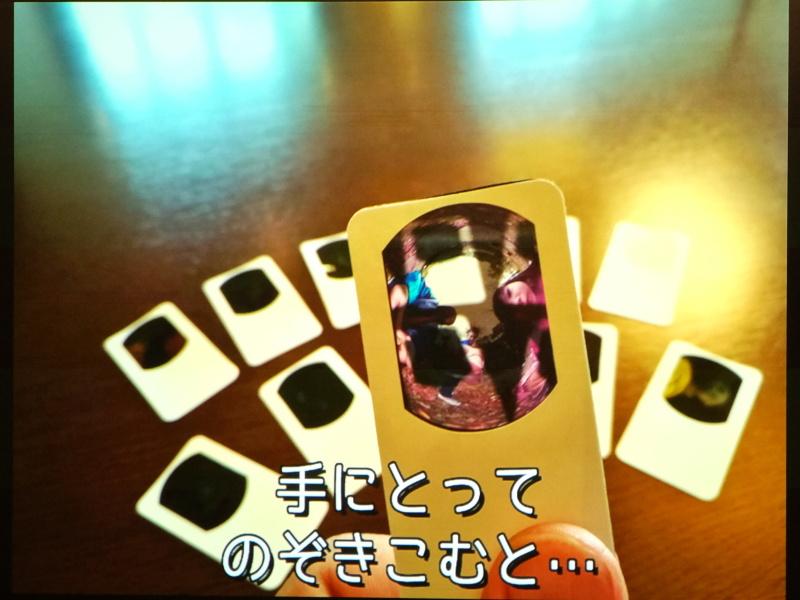 ポジフィルムを使ったチップをジャム瓶に使用する