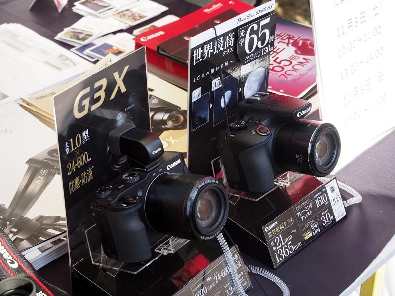 昨年同様に望遠に強いコンパクトデジタルカメラ「PowerShot G3X」や「PowerShot SX60 HS」を展示。