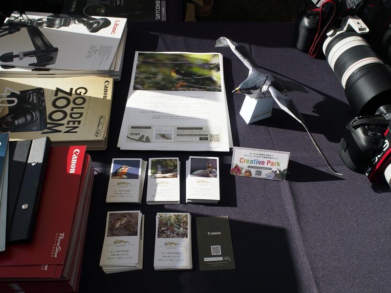 Canon Bird Branch Project関連のチラシやポストカードも並んでいた。