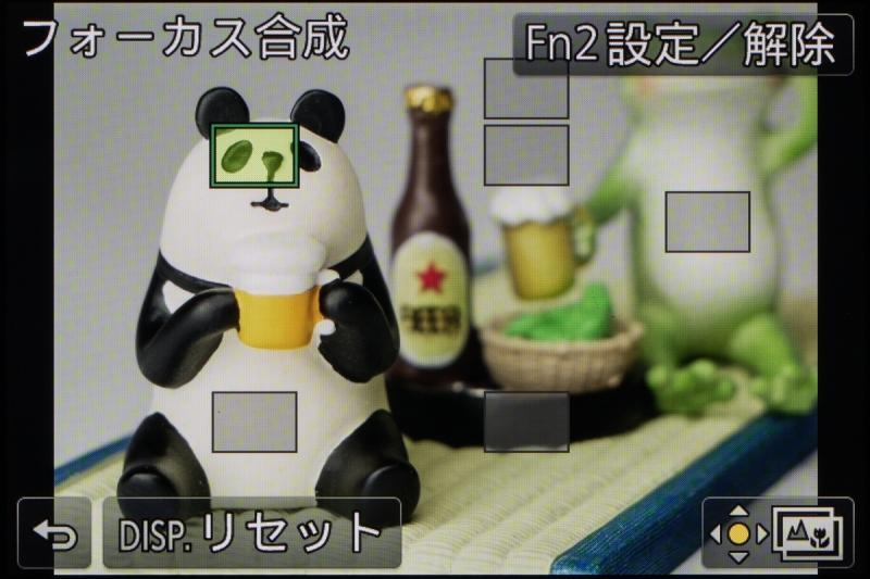 フォーカス合成するには「Fn1」ボタンを押して「指定範囲合成」を選び、パンダの顔で「Fn2」ボタンを押し――