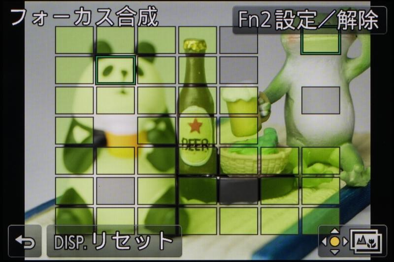 こんな表示に変わる。緑色で表示された測距点でピントが合っている画像をすべて合成する仕組みだ。