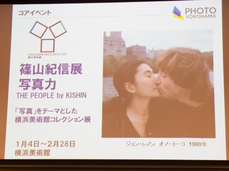 横浜美術館の所蔵作品展「篠山紀信展 写真力」