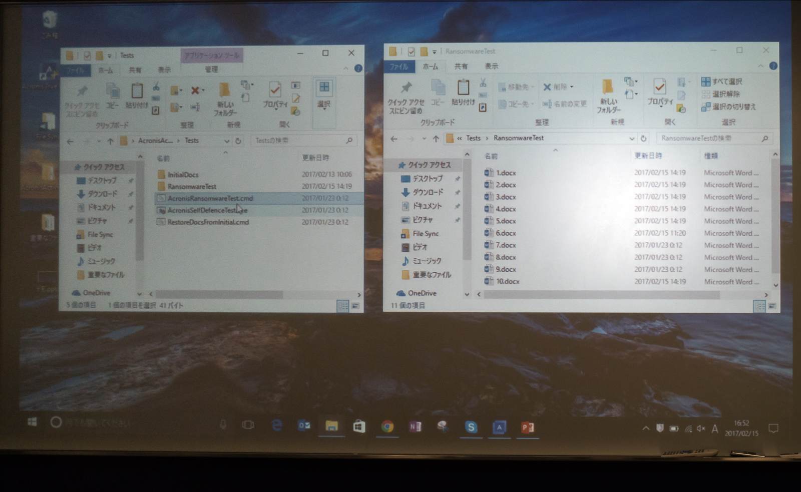 Active Protectionのデモ。左側のウインドウにランサムウェアのデモファイルがあり、右側がターゲットとなるデータ