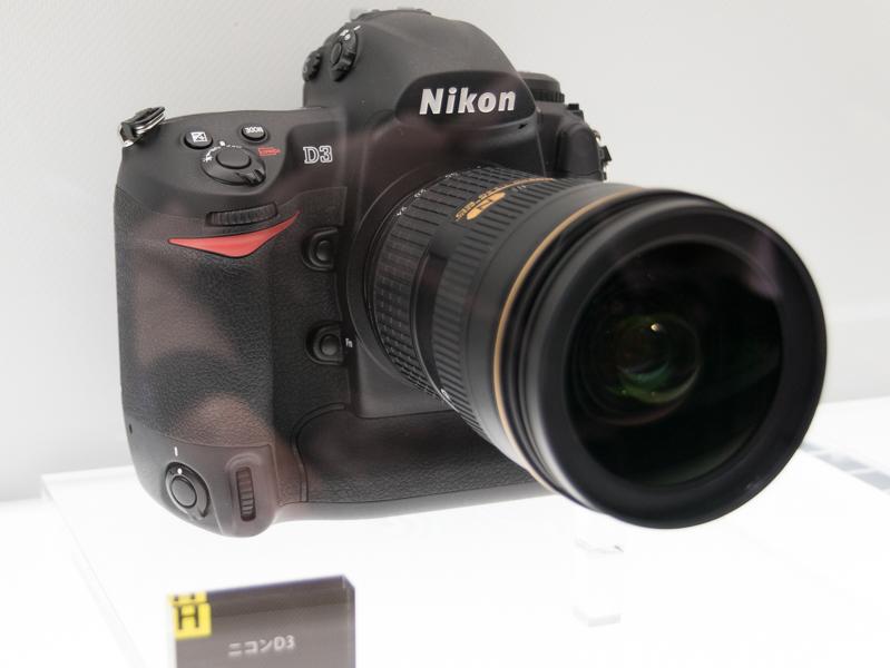 ニコン初の35mmフルサイズセンサー搭載のフラッグシップモデル「ニコンD3」(2007年)