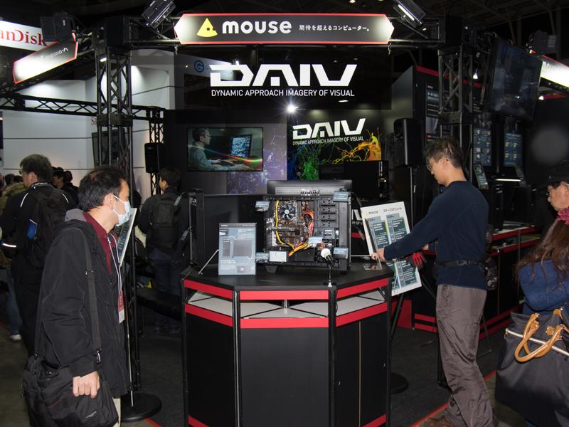 DAIVの展示コーナー