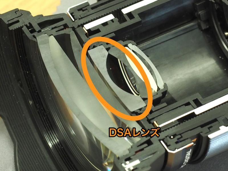 前から4枚目がDSA(Dual-super Aspheric)レンズ