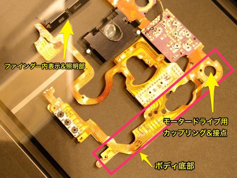 量産モデルの電子基板。回路面積がだいぶ増えている。