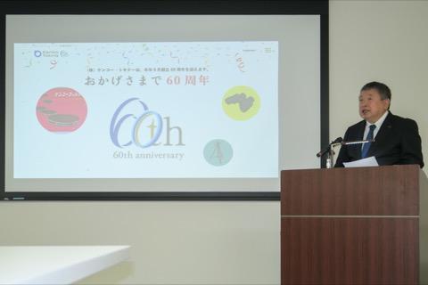 ビンテージ風デザインの三脚など、ケンコー・トキナー60周年記念製品が発表 都内で行われた発表会で挨拶する株式会社ケンコー・トキナー、山中徹社長。
