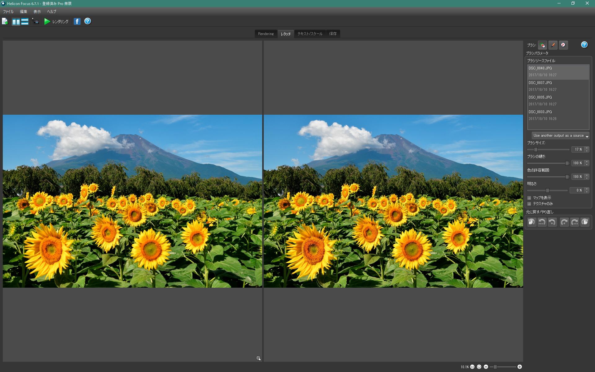 深度合成処理が完了したら、[レタッチ]タブを選択して、合成がうまくいっていない箇所を修正する。左側が選択中の素材、右側が合成後の画像だ。