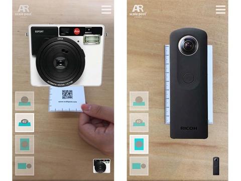 ビックカメラ、ライカ ゾフォートやRICOH THETA SをARで表示できるサービス ARの表示例(左:ライカ ゾフォート、右:RICOH THETA S)