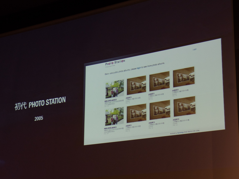 2005年頃の機種で利用できた初代「Photo Station」。