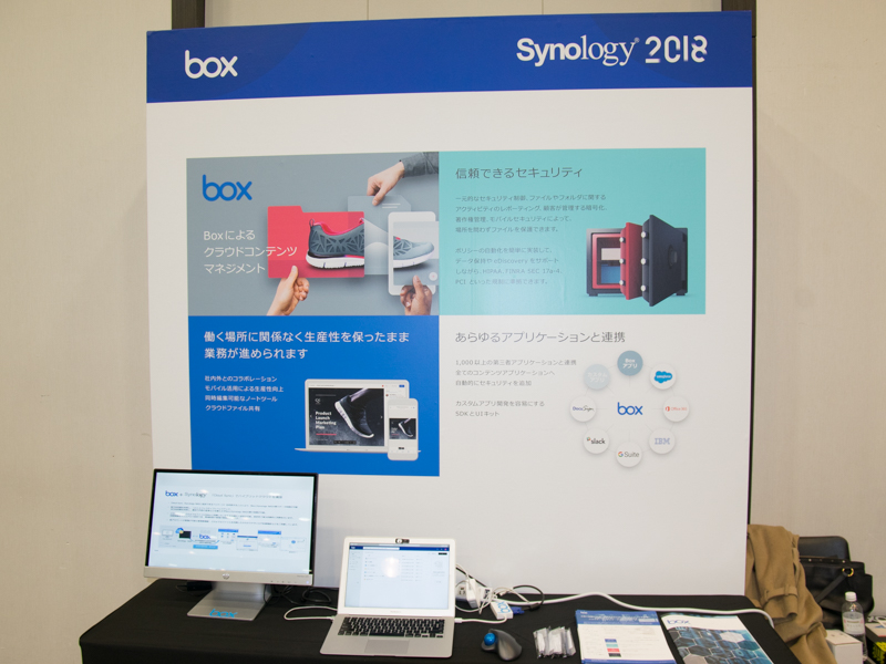 ファイル共有サービス、boxの展示。