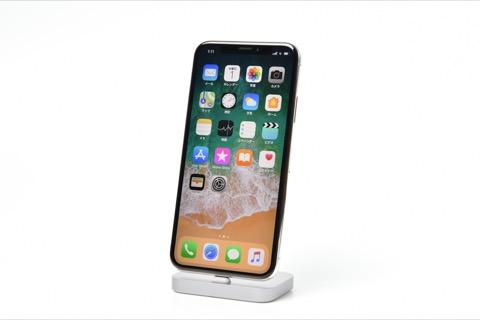 【本日発売】iPhone X 撮って出しレビュー