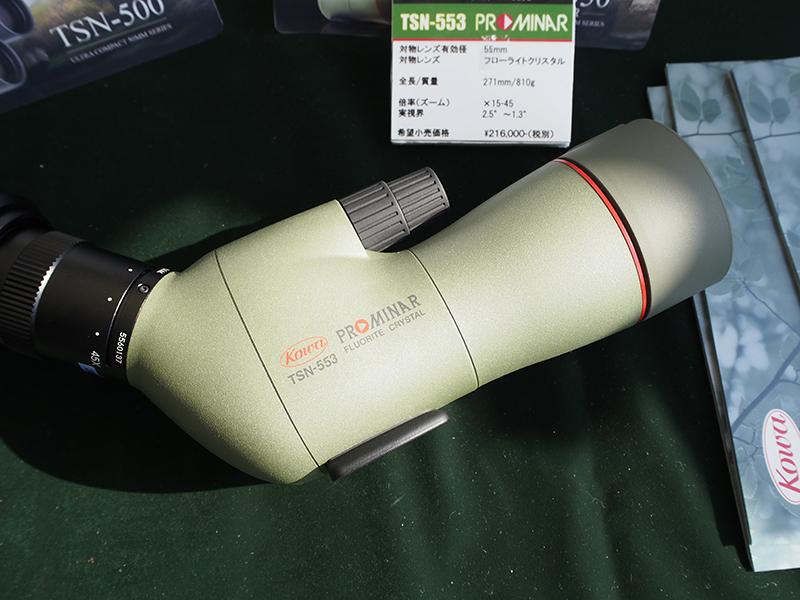 TSN-553 PROMINAR(傾斜型)。アクセサリを組み合わせることでカメラと接続できるようになる。