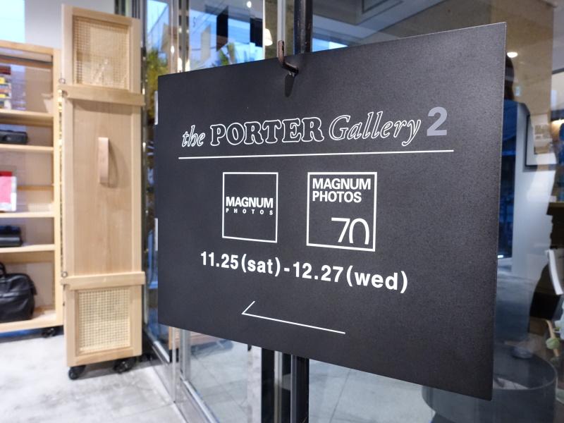2階ギャラリースペース「the PORTER Gallery 2」の入口