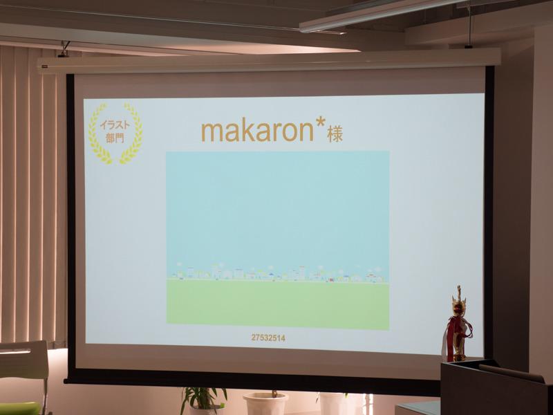 イラスト部門では「makaron*」さんがトップに