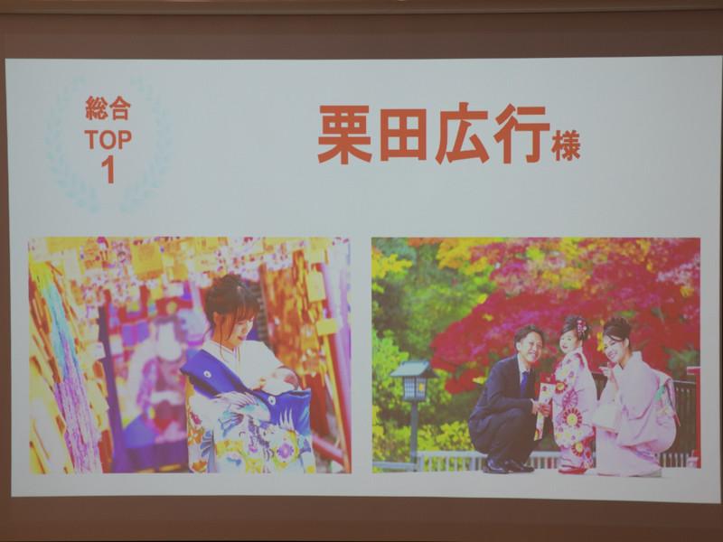 栗田さんの作品の一例。登録カメラマンの写真はfotowaの個人サイトから確認できる