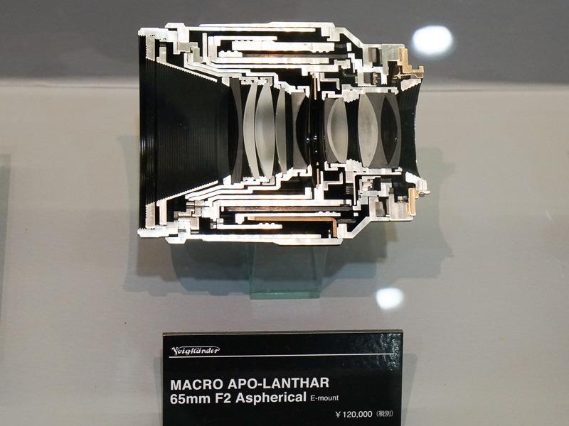 MACRO APO-LANTHAR 65mm F2 Aspherical E-mount