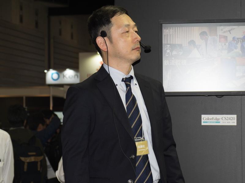 梶川和之さん